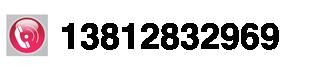 变形缝官网销售服务电话